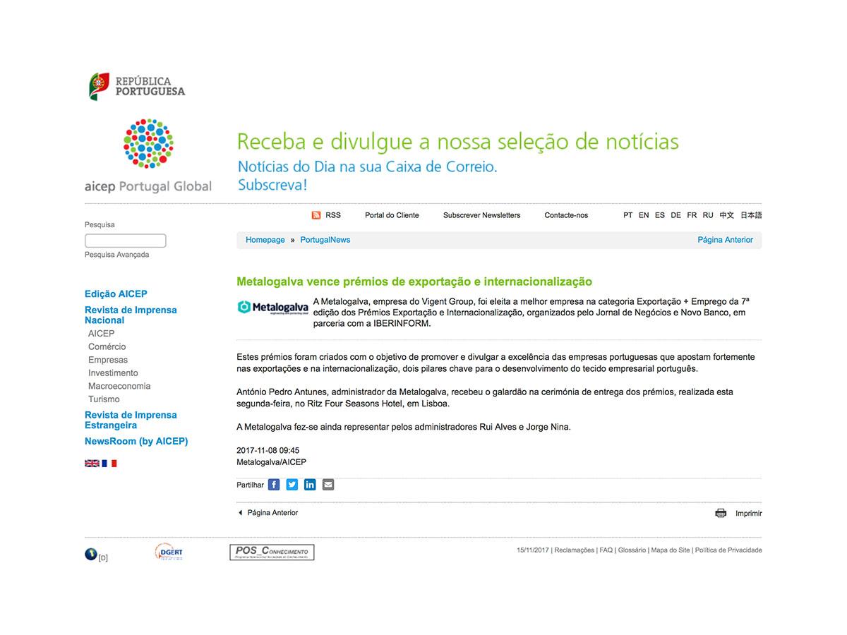 Metalogalva distinguida nos prémios exportação e internacionalização – AICEP