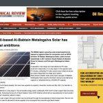 A Al-Babtain Metalogalva Solar na Arábia Saudita tem ambições globais – Technical Review Middleeast
